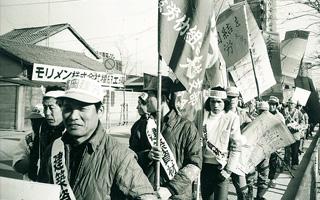 生活危機突破九州大会