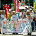 「核なき世界」を目指し、国民平和大行進