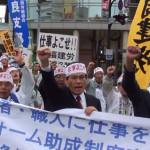 10・26 福岡市建設職人・労働者の決起集会