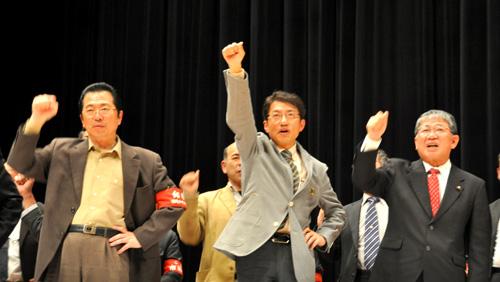 田村県知事候補