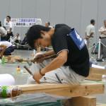全国青年技能競技大会が開催されました!