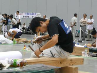 全国青年技能競技大会
