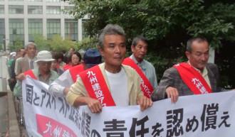 「九州建設アスベスト訴訟」パレード