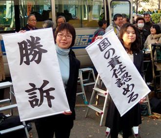 首都圏建設アスベスト訴訟東京地裁判決