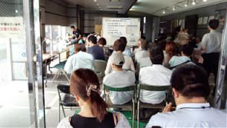 大牟田市で住宅リフォーム制度受付開始