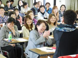 主婦の会 学習の集い