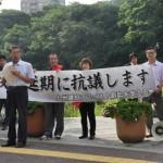 判決延期に対する抗議行動を実施
