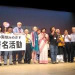 原水禁世界大会 核兵器全面禁止へ