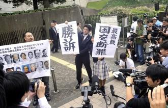 大阪泉南アスベスト訴訟最高裁判決 国の責任認め勝訴