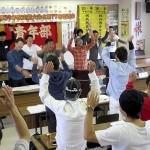 拡大登録目標達成!いくぜ沖縄平和研修ツアー!!