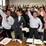 後藤富和県知事候補(「笑顔の会」)が福建労と政策協定