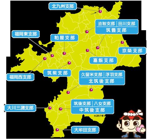 福建労 支部一覧地図
