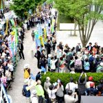 建設アスベストの早期解決をめざす全国決起集会
