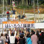 筑紫支部が50周年記念「職人まつり」開催