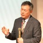 人間らしく働くための九州セミナー in 沖縄