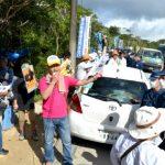 沖縄平和ツアー高江ヘリパッド建設許さない