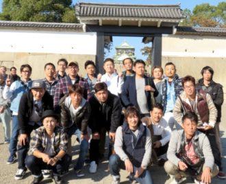 大阪城の建築を学ぶ