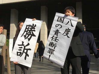 東京高裁判決2018
