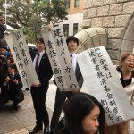 建設アスベスト神奈川2陣横浜地裁判決