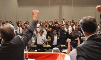 福建労 第64回定期大会