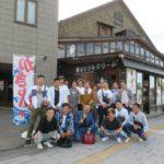 青年部「団結北海道ツアー」