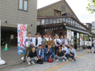 、青年部「団結北海道ツアー2019」