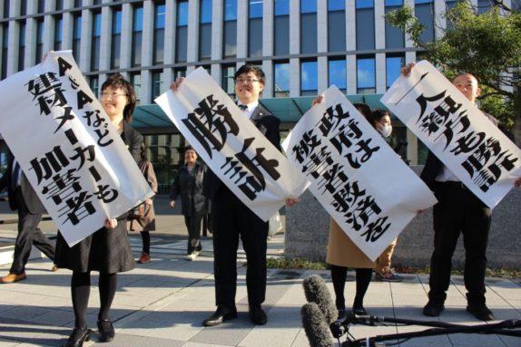 九州建設アスベスト1陣訴訟の高裁判決