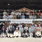 木造応急仮設住宅建設講習会