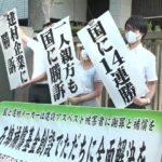 建設アスベスト東京2陣東京地裁判決