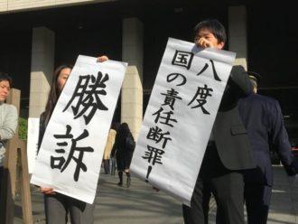 建設アスベスト東京1陣訴訟