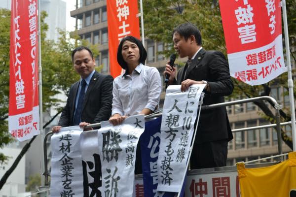 関西建設アスベスト 大阪1陣訴訟