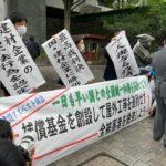 建設アスベスト4訴訟(神奈川・東京・京都・大阪各1陣)判決言い渡し