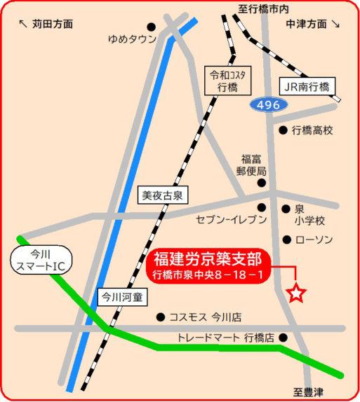 京築支部 新事務所地図